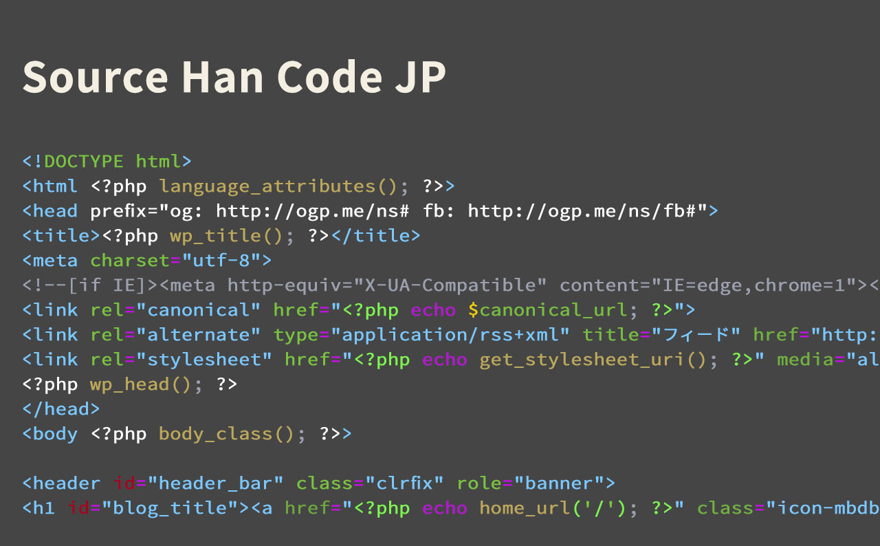 Source Han Code JP