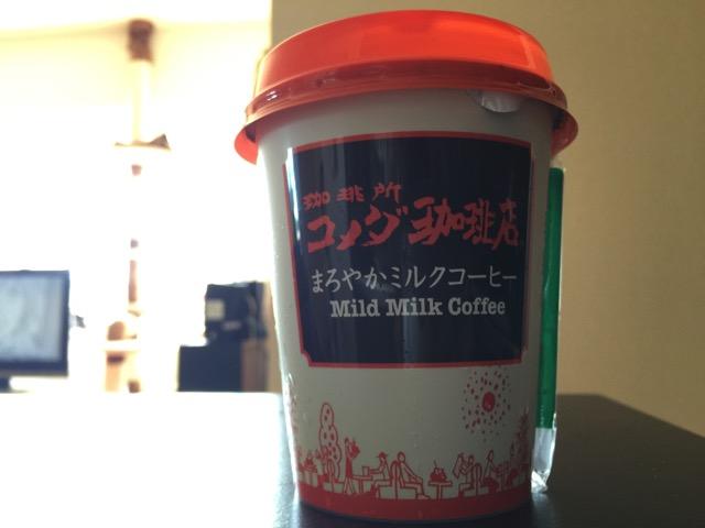 コメダ珈琲店のまろやかミルクコーヒー