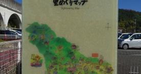 【旅まとめ】秋の秋川渓谷一泊二日 徒歩でぐるぐる旅するのもいいものでした #tokyo島旅山旅