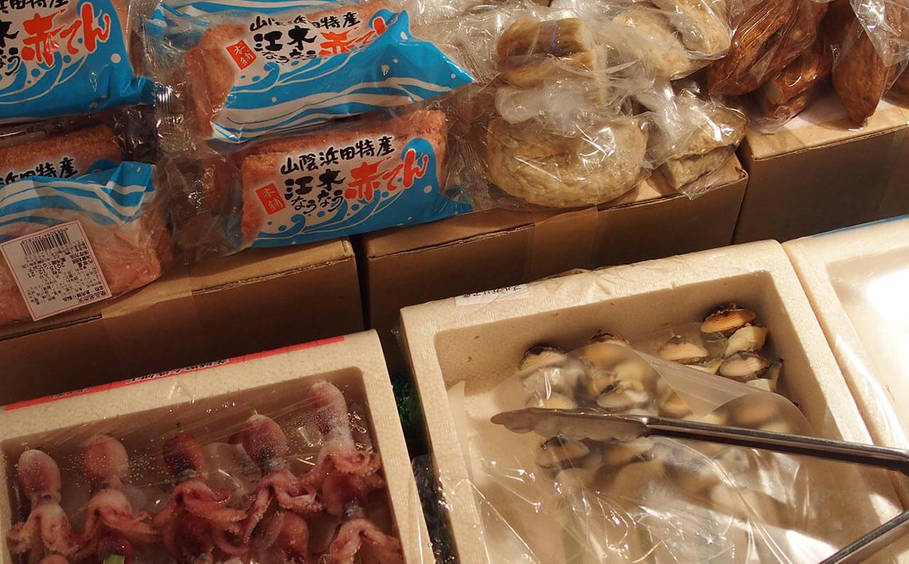 タコやつぶ貝