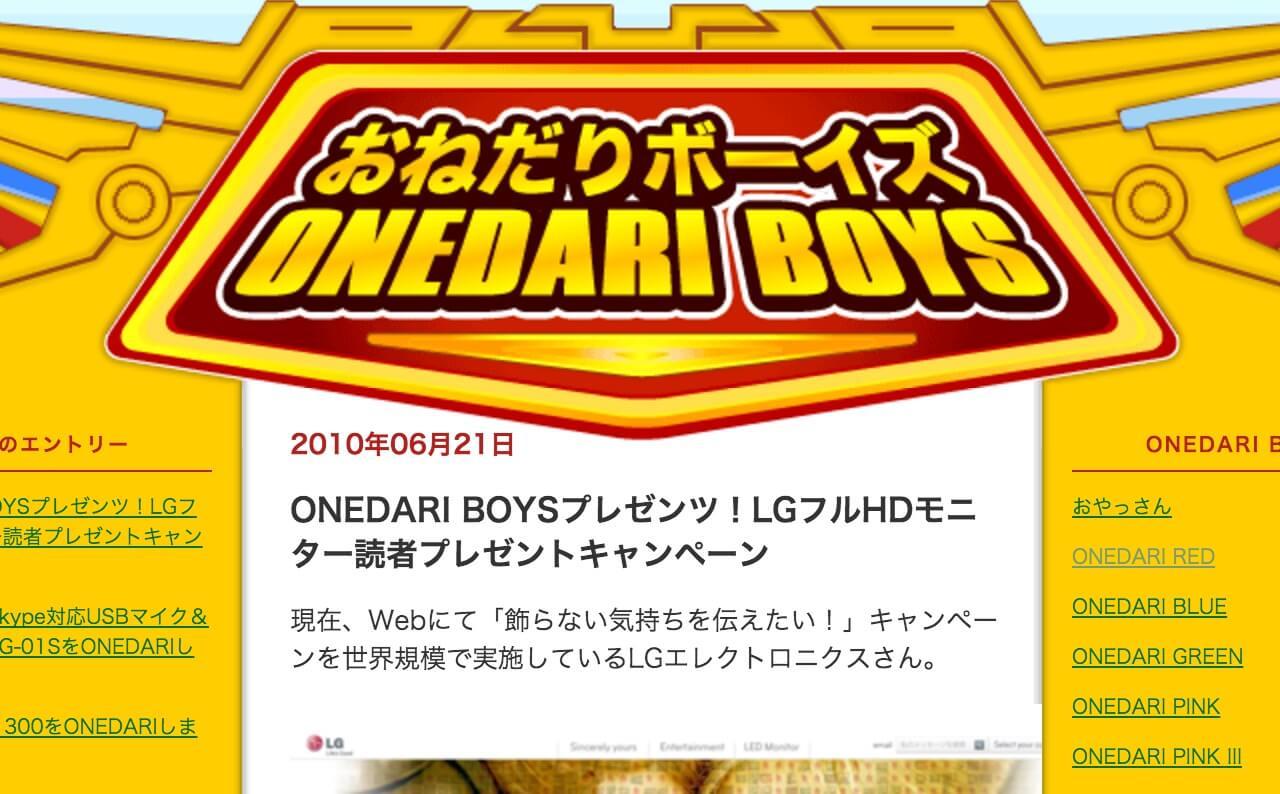 ONEDARI BOYS