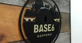 一般客は入れない「BASE6」 Yahoo! JAPANの社員食堂でランチしてきたよ