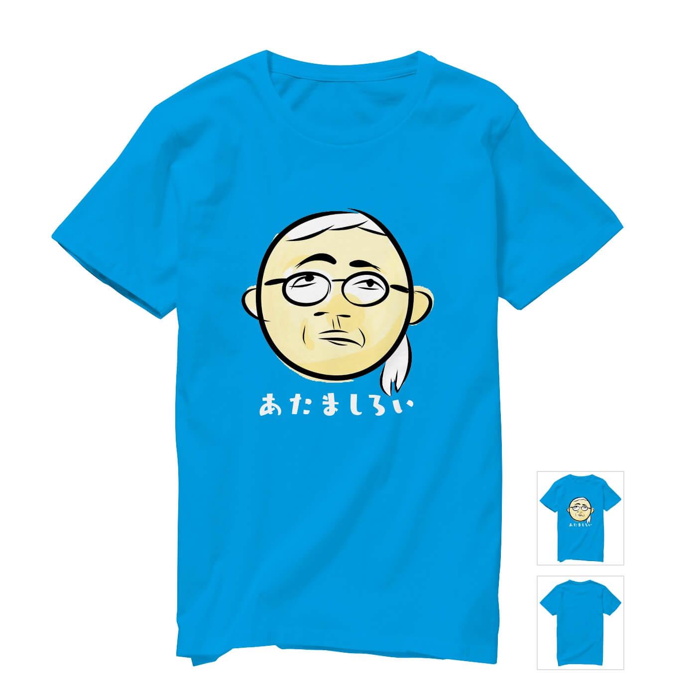 あたましろいTシャツ