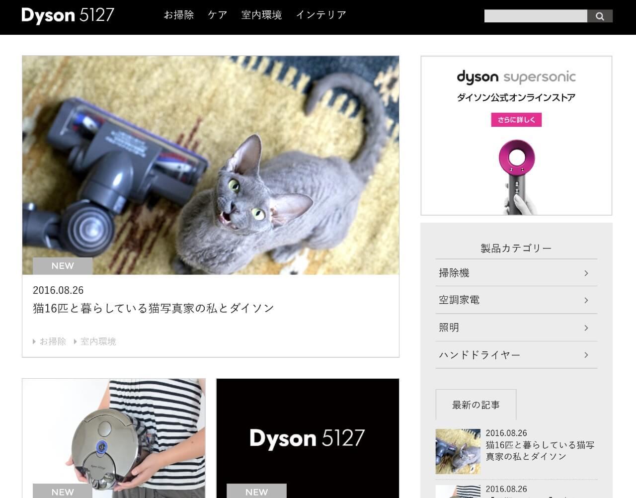 Dyson5127