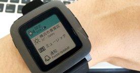 Pebble Timeのファームウェアが4.0にアップデート! さらに使いやすくなってきた
