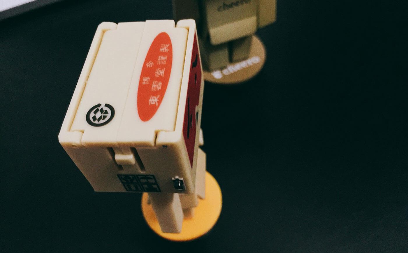 二〇加煎餅コラボダンボー