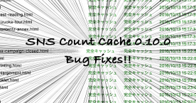 「SNS Count Cache」v0.10.0におけるFacebook取得の不具合を解決する