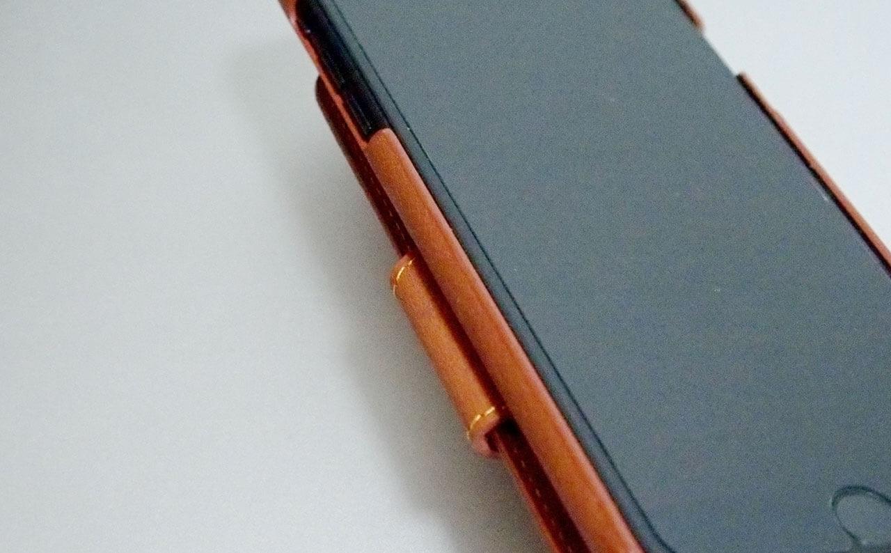 RAKUNI iPhone 7 Plus