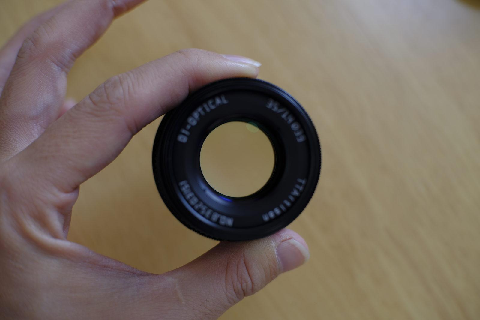 TTArtisan 35mm f/1.4 APS-C