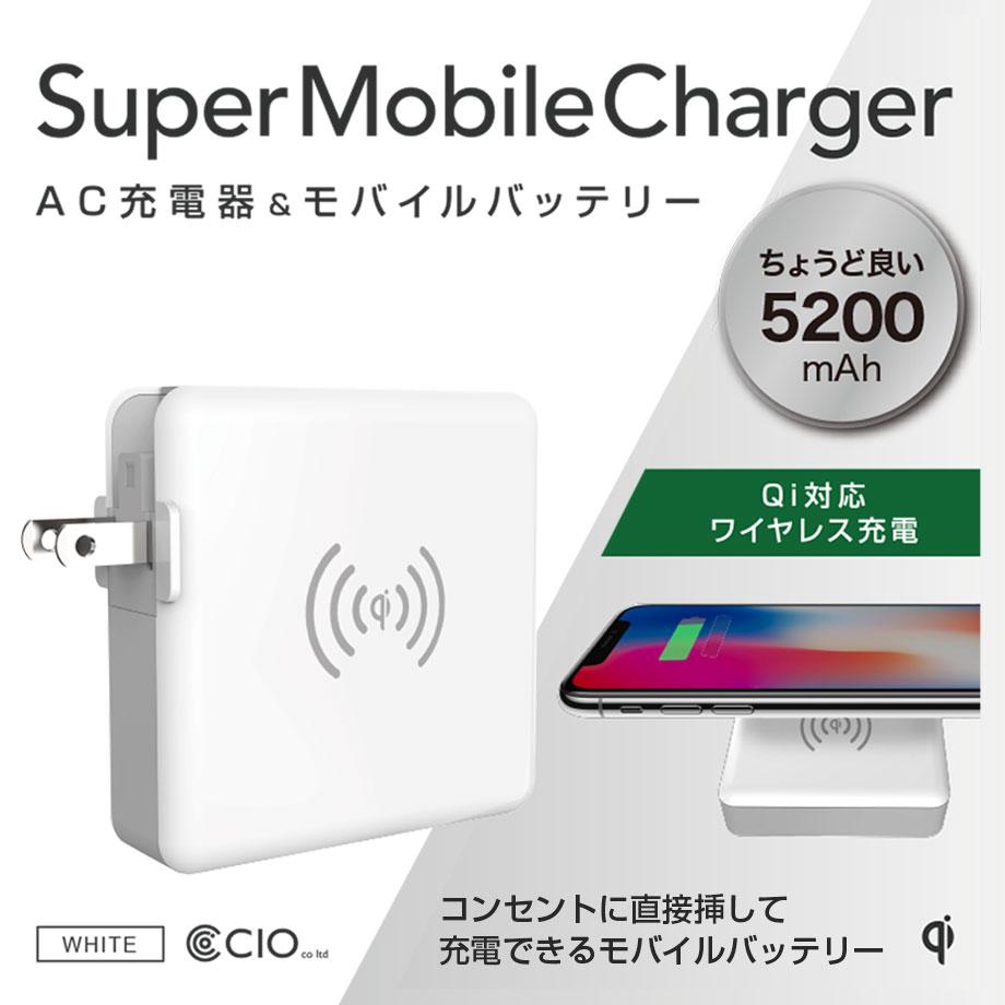 SuperMobileChargerLite Aタイプ