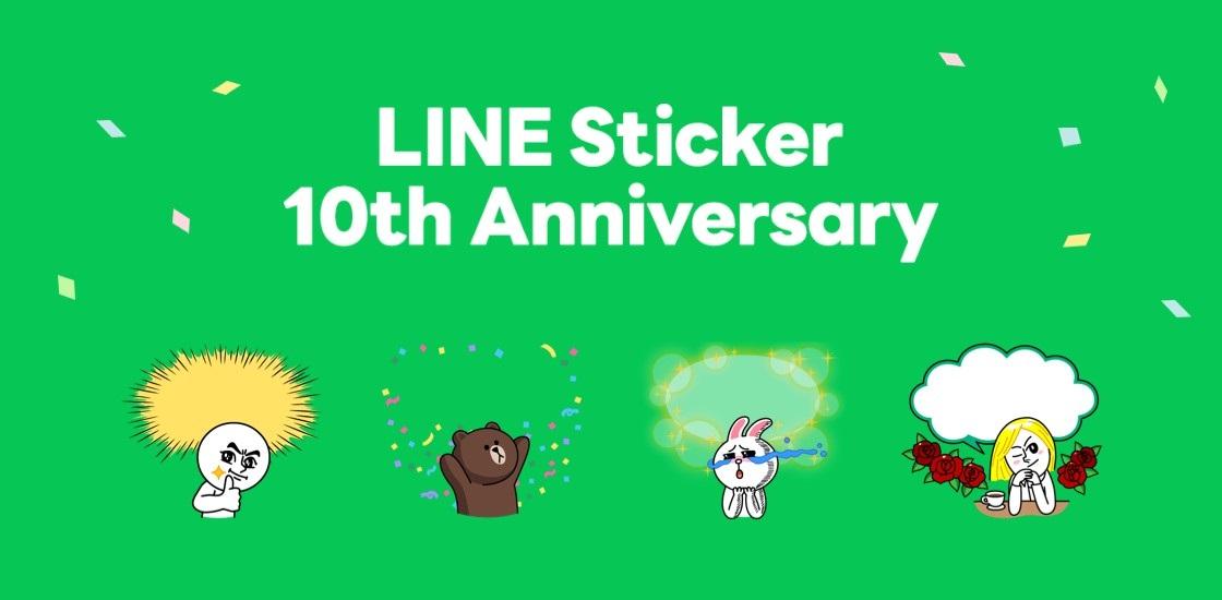 LINE Sticker 10th Anniversary
