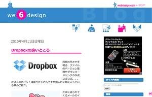 we6design